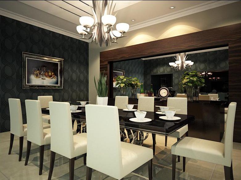 Dining Room Designs Modern
